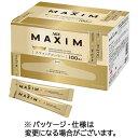 味の素AGF マキシム スティックコーヒー 2g 1箱(100本)