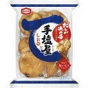 亀田製菓 手塩屋 1パック(9枚)