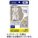 DHC 亜鉛 60日分 1個(60粒)