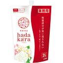 ライオン hadakaraボディソープ フローラルブーケの香り 業務用 2L 1パック