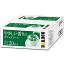 ドトールコーヒー やさしい香りのカフェインレス 7g 1箱(20袋)