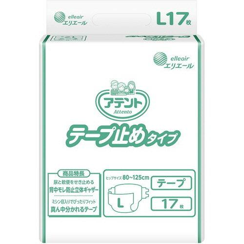 大王製紙 アテント テープ止めタイプ L 1パッ...の商品画像