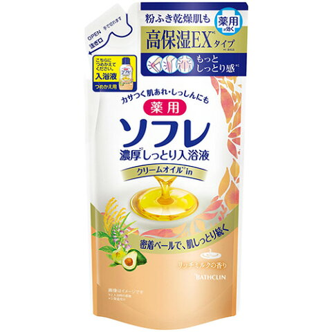 バスクリン 薬用ソフレ 濃厚しっとり入浴液 リッチミルクの香り つめかえ用 400ml 1パック