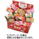 江崎グリコ ビスコ ミニパック アソートセット 1箱(80個:20個×4種) 【送料無料】