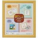 ナカバヤシ 色紙フレーム 適合用紙サイズ:W242×H272mm 木地 フ−CW−100−N 1枚