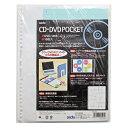 セキセイ CD DVDポケット A4タテ 2 3 4 30穴 両面6ポケット DVD−1006 1セット(100枚:10枚×10パック) 【送料無料】