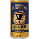 コカ・コーラ ジョージア ヨーロピアン コクの微糖 185g 缶 1ケース(30本)