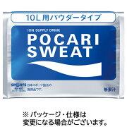 大塚製薬 ポカリスエット パウダー10L用 740g 1セット(10袋) 【送料無料】
