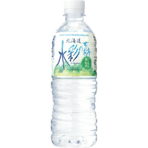 黒松内銘水 水彩の森 500ml ペットボトル 1ケース(24本)