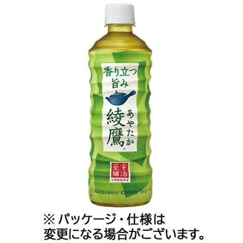 コカ・コーラ 綾鷹 525ml ペットボトル 1セット(48本:24本×2ケース) 【送料無料】
