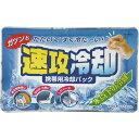 【お取寄せ品】 紀陽除虫菊 携帯用冷却パック 速攻冷却 K−2001 1セット(10個)