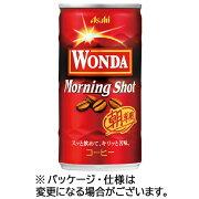 アサヒ飲料 ワンダ モーニングショット 185g 缶 1ケース(30本)
