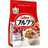 カルビー フルグラ 800g 1セット(6袋) 【送料無料】