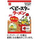 おやつカンパニー ベビースターラーメン ミニ チキン 23g/袋 1箱(30袋)