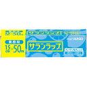 旭化成ホームプロダクツ サランラップ 業務用 15cm×50m 1セット(3本)