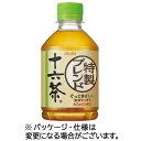 アサヒ飲料 十六茶 275ml ペットボトル 1ケース(24本)