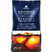 ウエシマコーヒー アイスコーヒー 天空のコロンビアブレンド 300g(粉) 1セット(3袋)