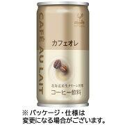 神戸居留地 カフェ・オ・レ 185g 缶 1ケース(30本)