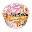 【お取寄せ品】 日清食品 日清のどん兵衛 温つゆおそうめんミニ 35g 1ケース(24食)