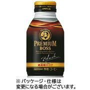サントリー プレミアムボス ブラック 285g ボトル缶 1ケース(24本)