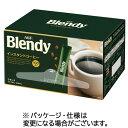味の素AGF ブレンディ スティックコーヒー 2g 1セット(600本:100本×6箱) 【送料無料】