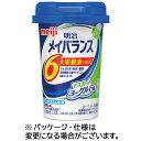 【お取寄せ品】 明治 メイバランスMiniカップ マスカットヨーグルト味 125ml 1セット(24本) 【送料無料】