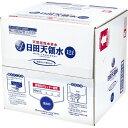 日田天領水 12L 1セット(2箱) 【送料無料】...
