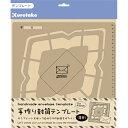 【お取寄せ品】 呉竹 手作り封筒テンプレート 洋型 SBTP12−19 1枚