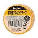 【お取寄せ品】 3M スコッチ 塗装用マスキングテープ 18mm×18m M40J−18 1巻