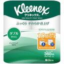 日本製紙クレシア クリネックス コンパクト ダブル 芯あり 45m 1パック(8ロール)