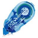 コクヨ テープのり ドットライナー しっかり貼るタイプ つめ替え用 8.4mm×16m タ−D400N−08 1セット(10個)