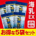 【10%OFF】【亜鉛サプリ】販売実績14年突破!!1日2粒...