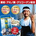 【楽天カード決済限定!エントリーでポイント7倍確定!】販売実...