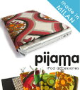 【送料無料】【14%OFF】ヨーロッパから来たポップでカラフルな花柄デザイナーズ雑貨Pijama ソフトケース【MacBook13