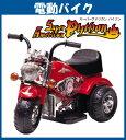 【送料無料 関東から関西まで】 電動バイク スーパーアメリカン パイソン