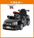 【送料無料 関東から関西まで】ミズタニ ペダル式 スカイライン GT-R R34