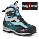 日帰りから、テント泊の登山まで対応可能なレディース登山靴