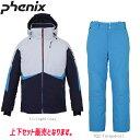 PHENIX е╒езе╦е├епе╣ PHENIX TEAM JACKET (LG)+PHENIX TEAM 3-D PANTS (TQ2) PF972OT03+PF972OB03 19-20 есеєе║ е╣енб╝ежеиев ╛х▓╝е╗е├е╚бз