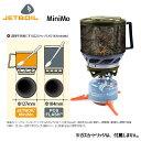 [ポイント8倍] [送料無料] JETBOIL ジェットボイル MiniMo ミニモ ガスストーブ コンロ モンベル mont-bell (リアルツリー):18...