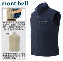 [ポイント10倍] mont-bell モンベル トレッキング ベスト Men's 〔男性用 登山ウェア〕 (ブラックネイビー):1103270
