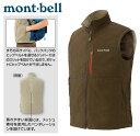 [ポイント10倍] mont-bell モンベル トレッキング ベスト Men's 〔男性用 登山ウェア〕 (ブラウンカーキー):1103270