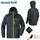 [送料無料] mont-bell モンベル トレントフライヤー レインジャケット Men's 【男性用 メンズ 雨具 ゴアテックス】 (GRPH):1128541