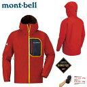 [送料無料] mont-bell モンベル トレントフライヤ...