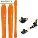 [送料無料] エラン ELAN 17-18 スキー ski 2018 IBEX 94 Carbon + MARKER キングピン 10 [金具付き2点セット] バックカントリー [2018p..