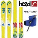 スキー 旧モデル 特価[送料無料] HEAD [ヘッド] 2016 GALACTIC 84 【専用シール付き】 山スキー テレマーク ツアースキー バックカントリー ツーリング (nocolor): [1516selectBACK] [40_off] [SP_SKI_SKI]