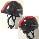 子供用ヘルメット インライン ROLLERBLADE ローラーブレード ZAP (Black/Red) インラインスケート 自転車 スケートボード (BK-RED):