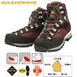 [送料無料] グランドキング GRANDKING GK82W (カラー:220レッド)レディース 登山靴 ハイキング トレッキング 夏山縦走 ゴアテックス
