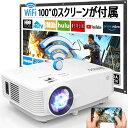 Jinhoo 小型プロジェクター 5500LM【WiFi接続可】【100
