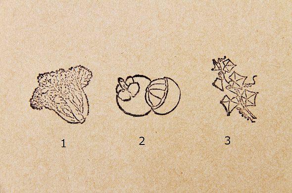 ハンコ 野菜or果物