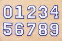 ワッペン 数字 白字青枠 0〜9